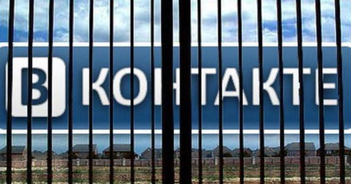 Порошенко отклонил петицию о разблокировке «ВКонтакте».