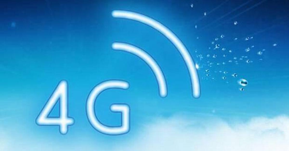Глава НКРСИ назвал цену и условия запуска 4G.