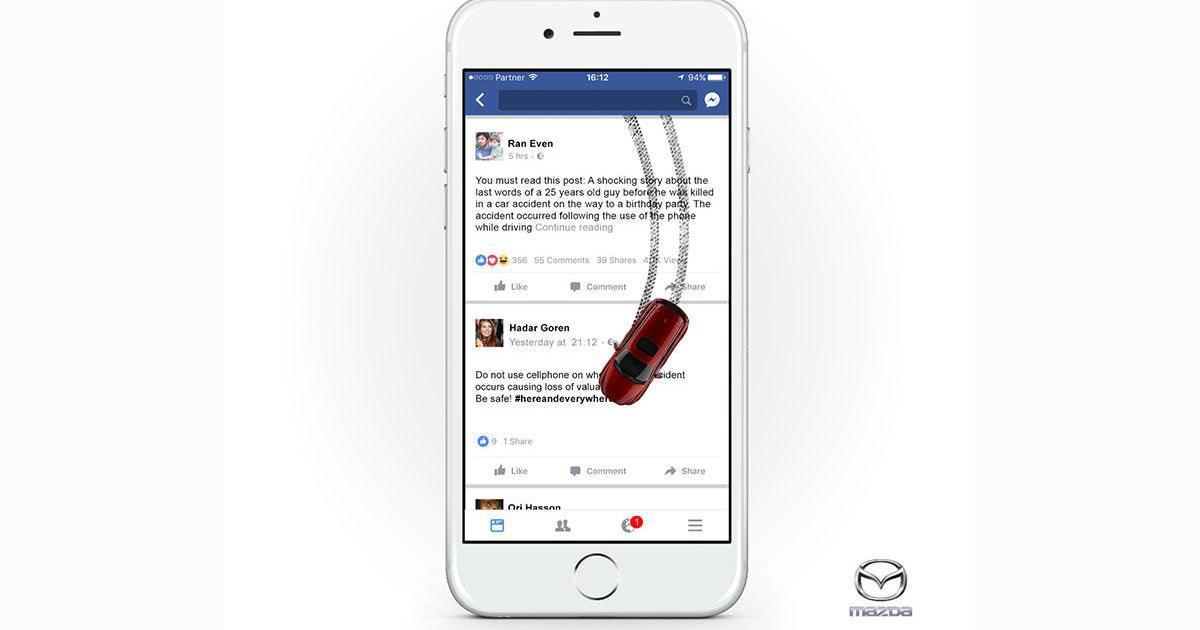 Mazda устроила ДТП в Facebook-ленте пользователей.