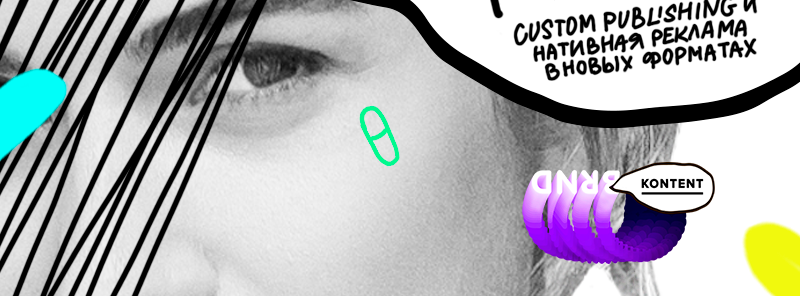 Luxury бренды и боги контент-маркетинга: 5Q&A Ульяны Бойко