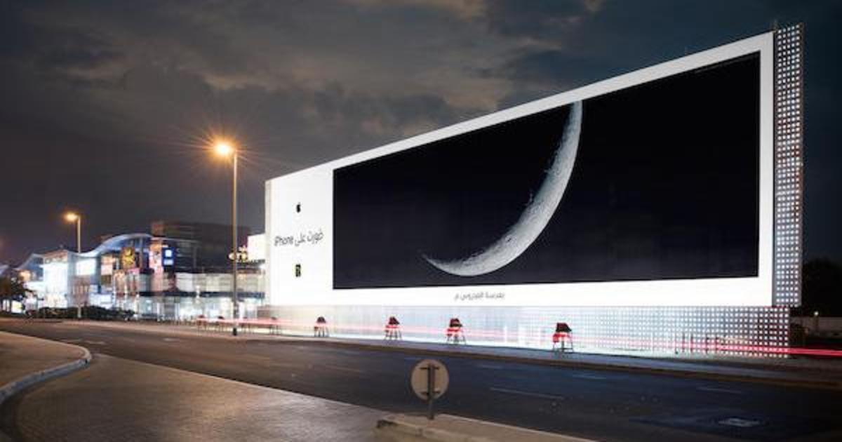 Apple сняла луну на iPhone 7.