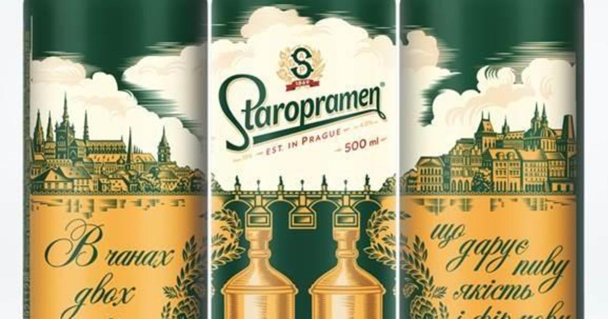 Staropramen рассказал о методе двойной варки в новой кампании.