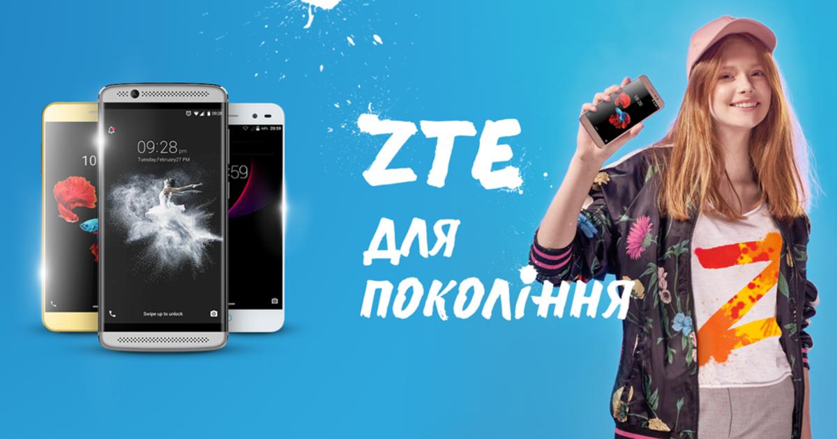 Havas Kyiv выводит на рынок новый для Украины смартфон.