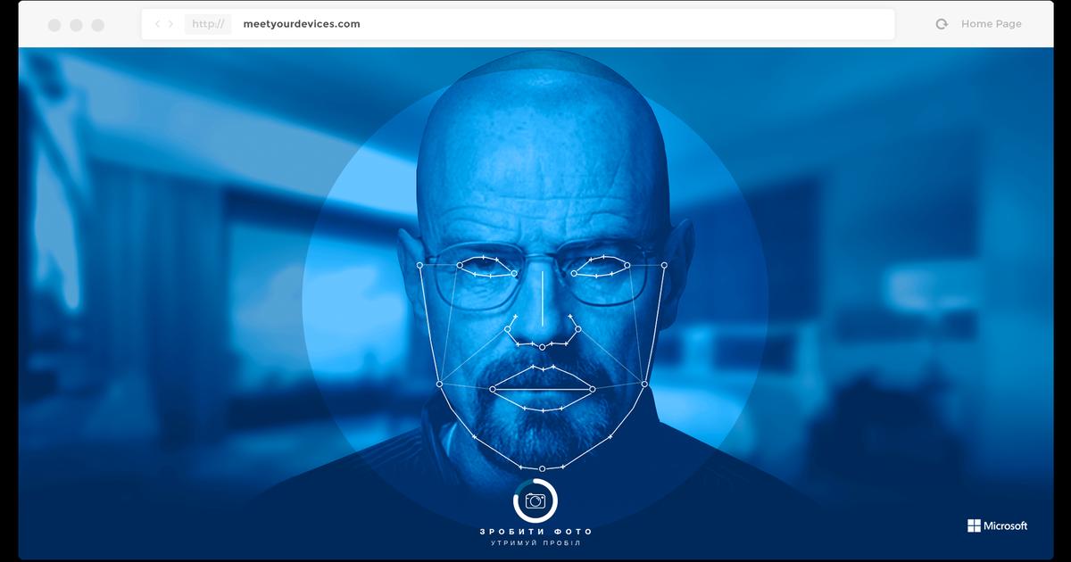 AdproIsobar и Microsoft подберут вам ноутбук, посмотрев в лицо.