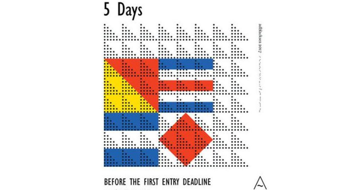 Осталось 5 дней до первого дедлайна подачи работ на Ad Black Sea 2017.