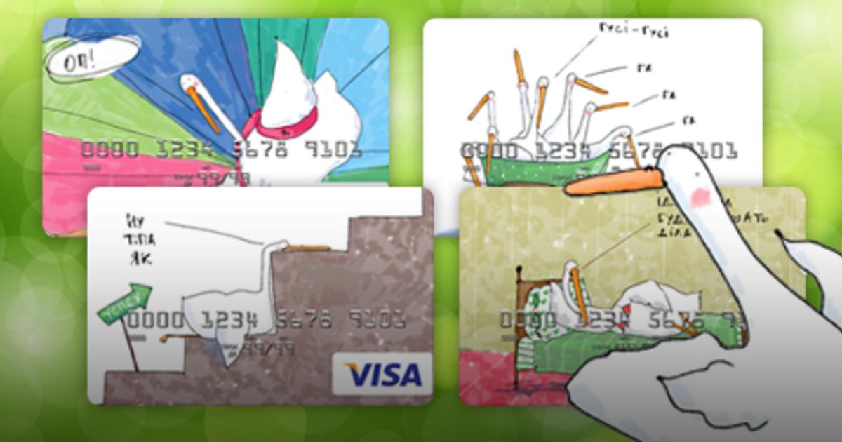 ПриватБанк выпустил карточки с изображением Гуся.
