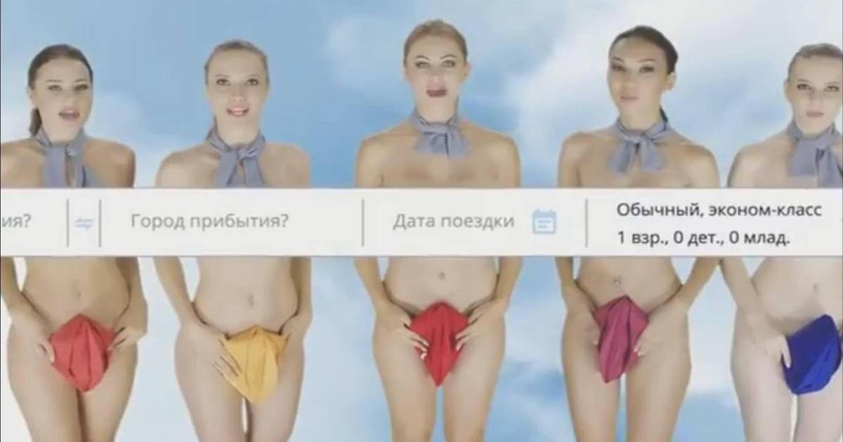 Сексизм дня: реклама Chocotravel.
