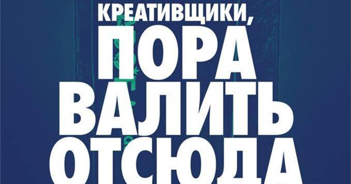 Клуб Арт-директоров Украины объявил национальный отбор молодых креаторов.