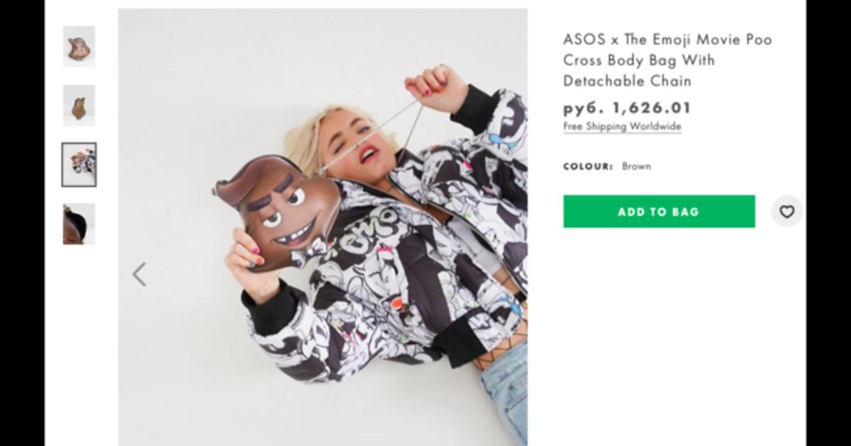 Онлайн-магазин Asos выпустил сумку в форме эмодзи-какашки.