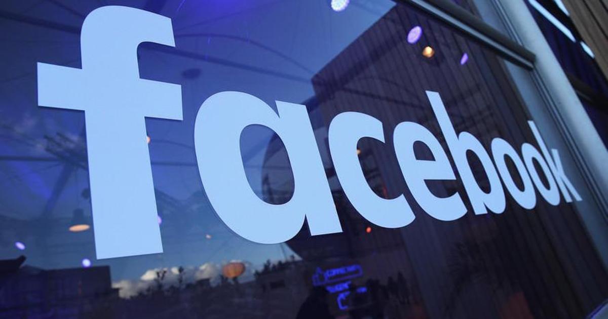 Facebook назвал 17 запрещенных рекламных форматов.