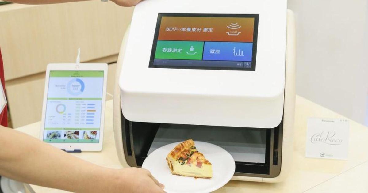 Panasonic представила прототип гаджета, который считает количество калорий.