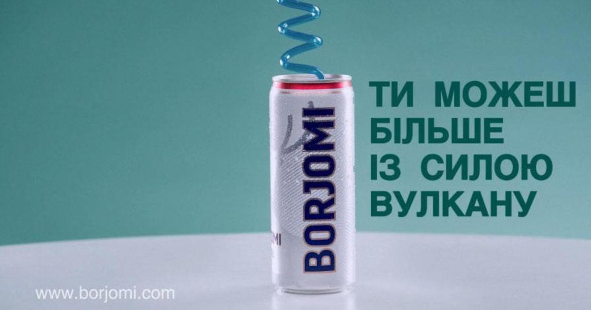 Borjomi в Украине представил рекламную кампанию в стиле Instagram videos.