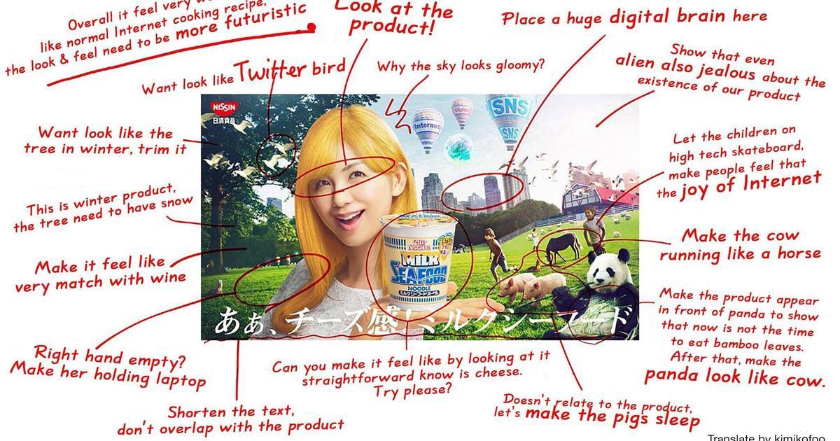 Японский бренд высмеял в Twitter нелепые требования клиента.