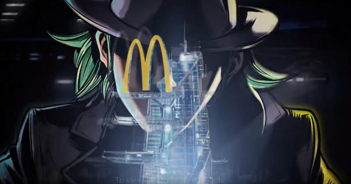 McDonald's предложил выиграть золотые наггетсы, сыграв в онлайн-игру.