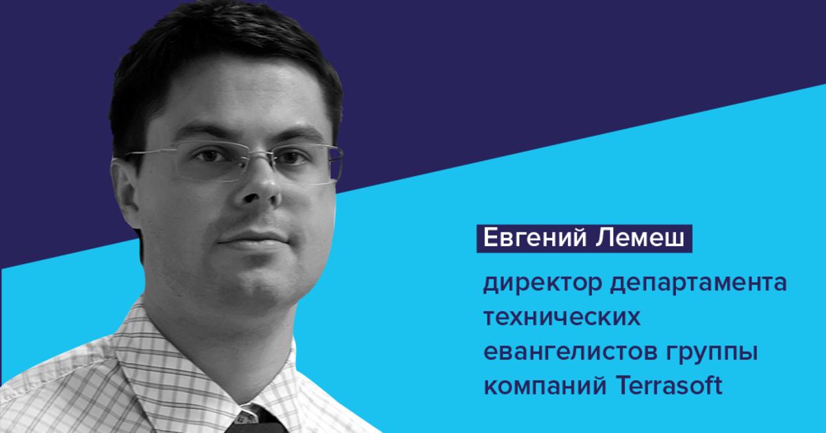 Управление продажами на гиперскорости: опыт компании Terrasoft.