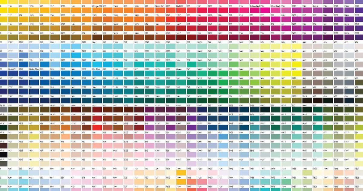 Pantone назвал цвет 2018 года.