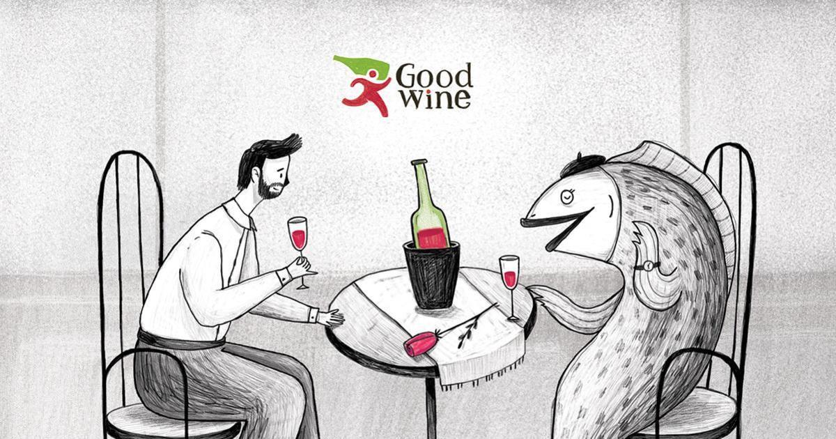 Good Wine разрушил один из гастрономических мифов.