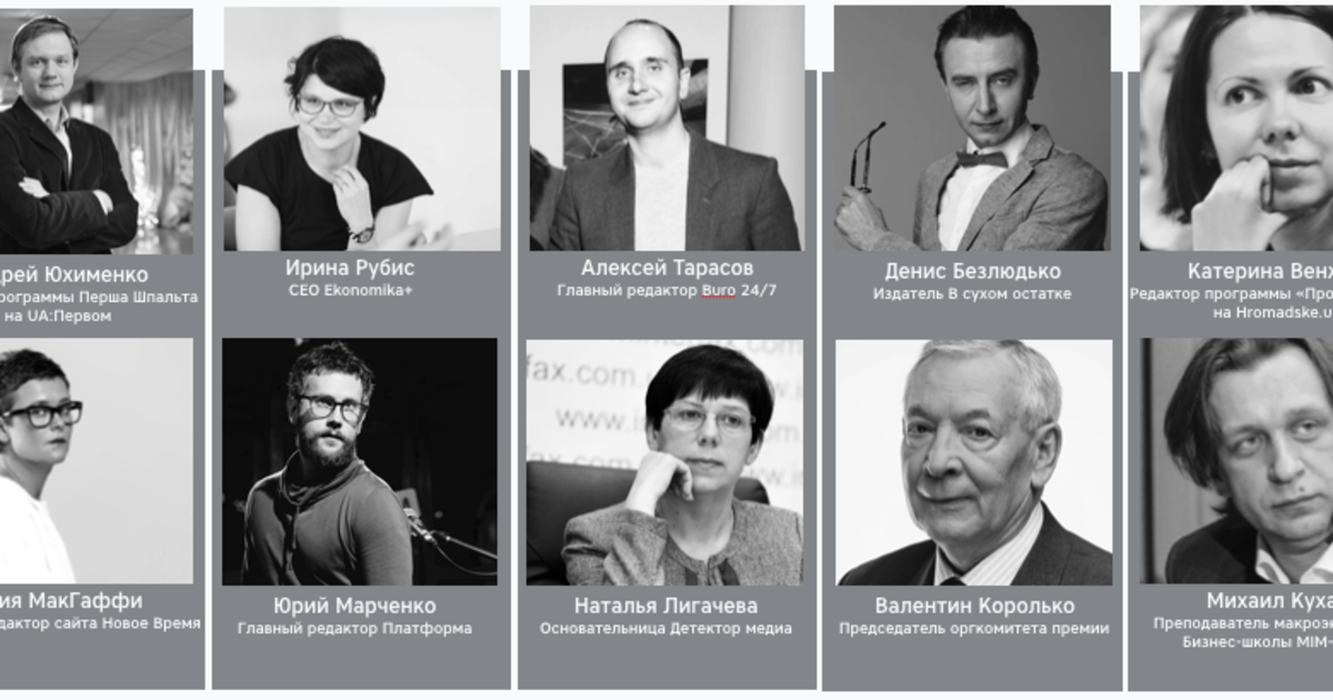 CEO Ekonomika+ вошла в состав Наблюдательного совета PRESSZVANIE.