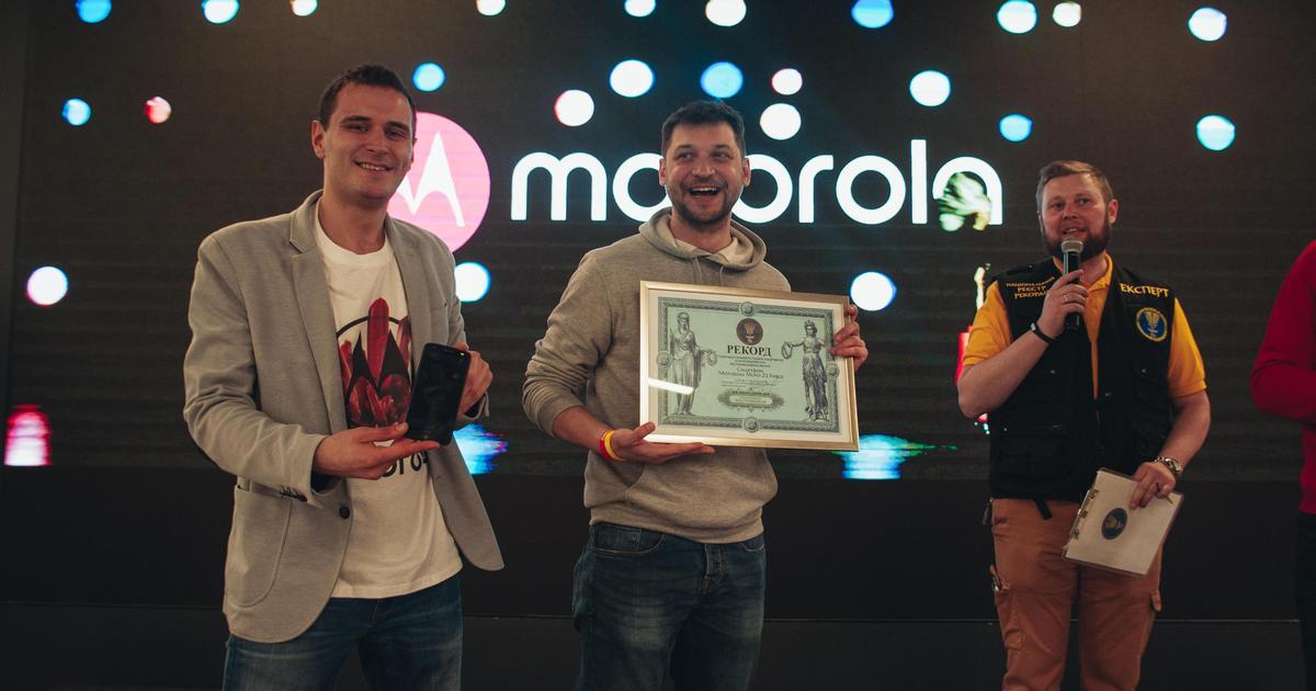 Motorola вошла в Книгу рекордов Украины.