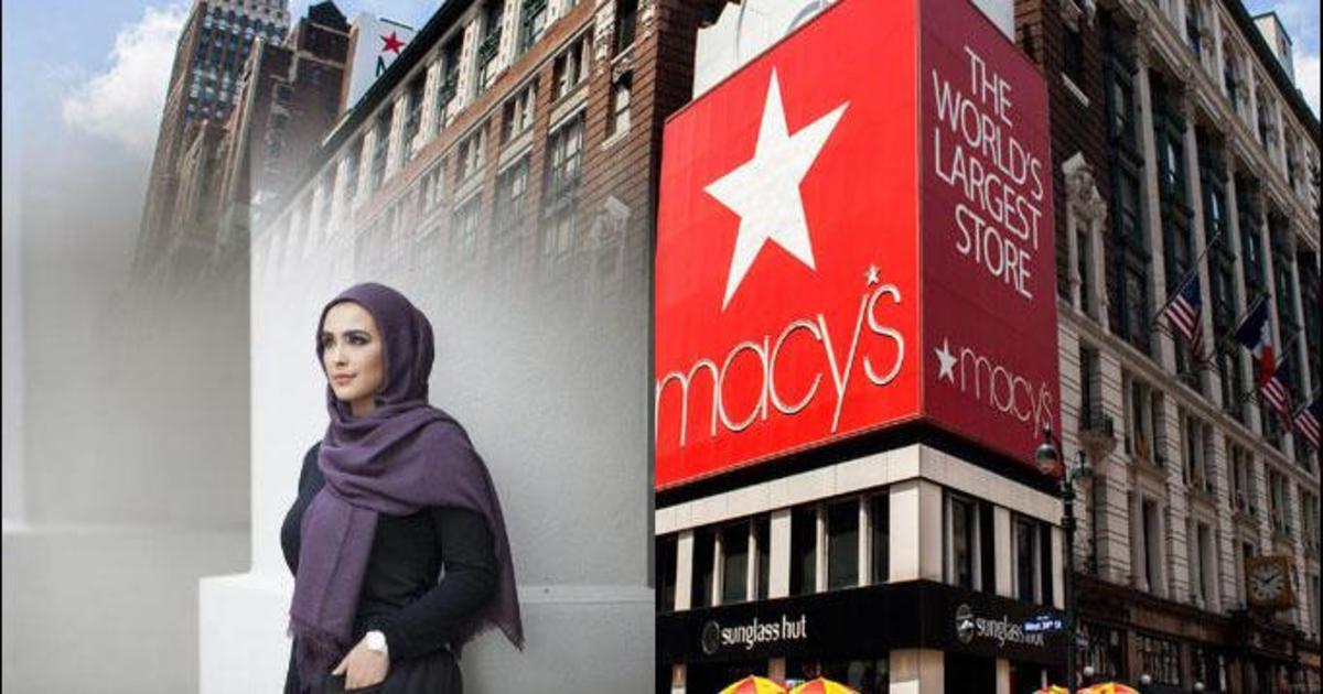 Macy's запускает линию одежды для мусульман.