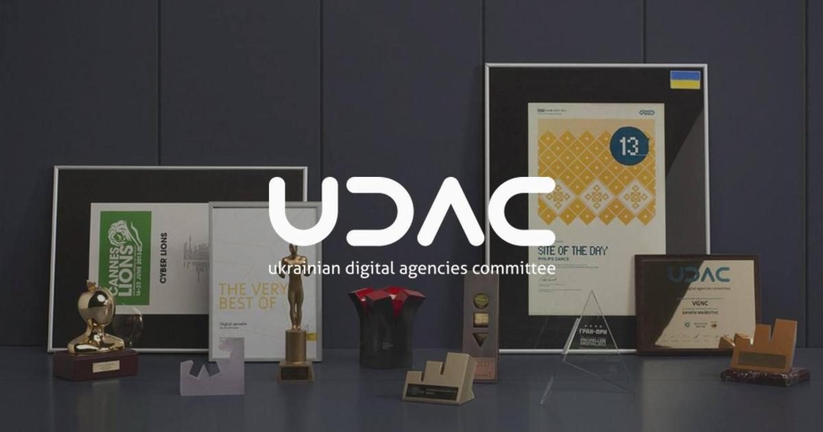 Украинский комитет диджитал-агентств провел ребрендинг.
