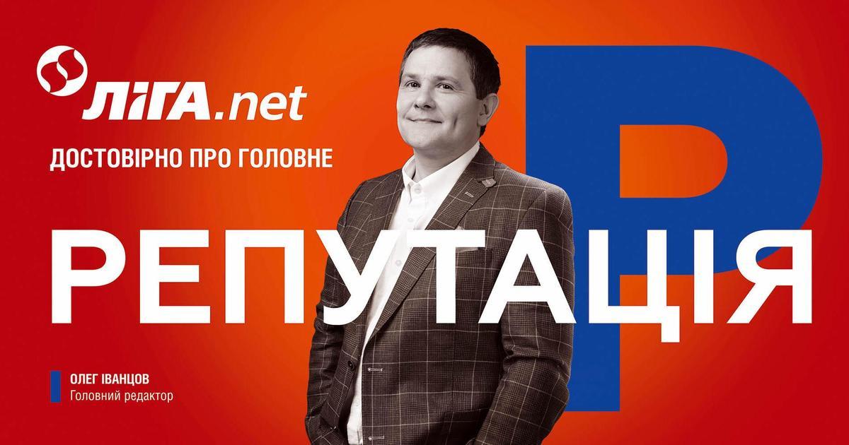 Журналисты LIGA.net стали героями рекламной кампании издания.