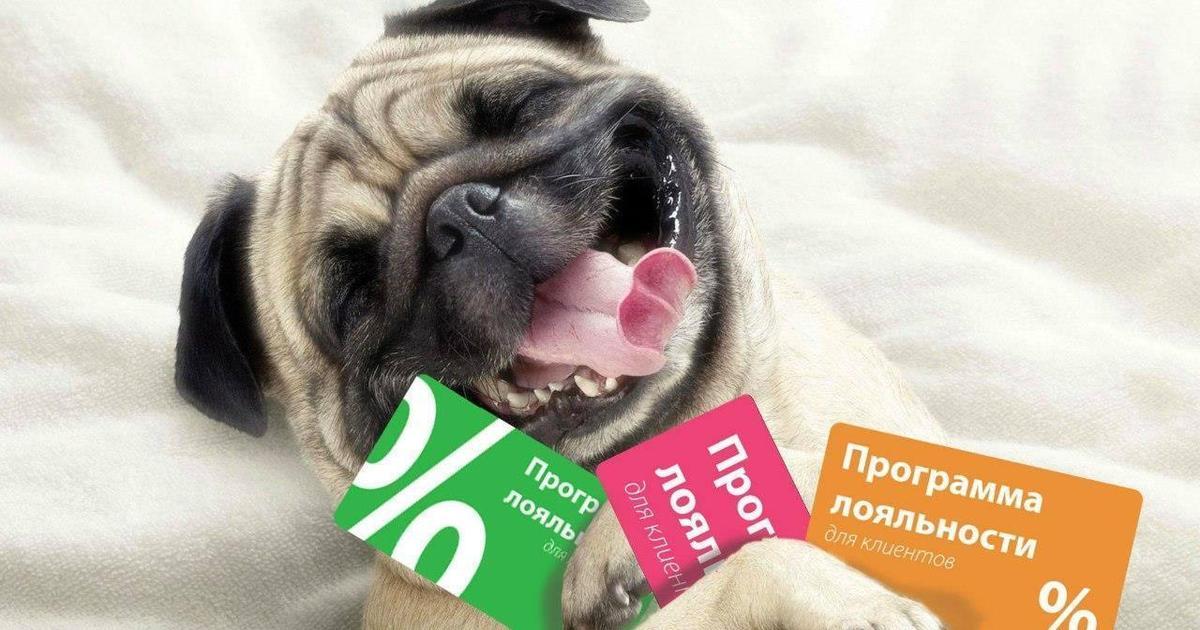 14 октября в Киеве пройдет форум «Лояльный покупатель: где у него кнопка?»