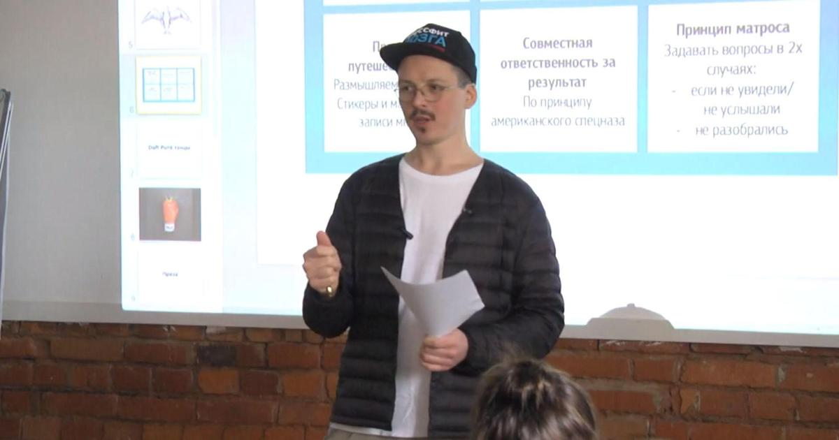 Кроссфит мозга от Игоря М. Намаконова, основателя MOST Creative Club.