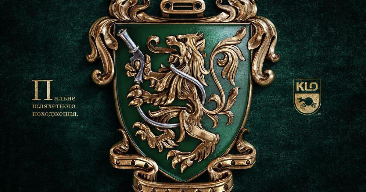 Для сети АЗК KLO создали топливные гербы.