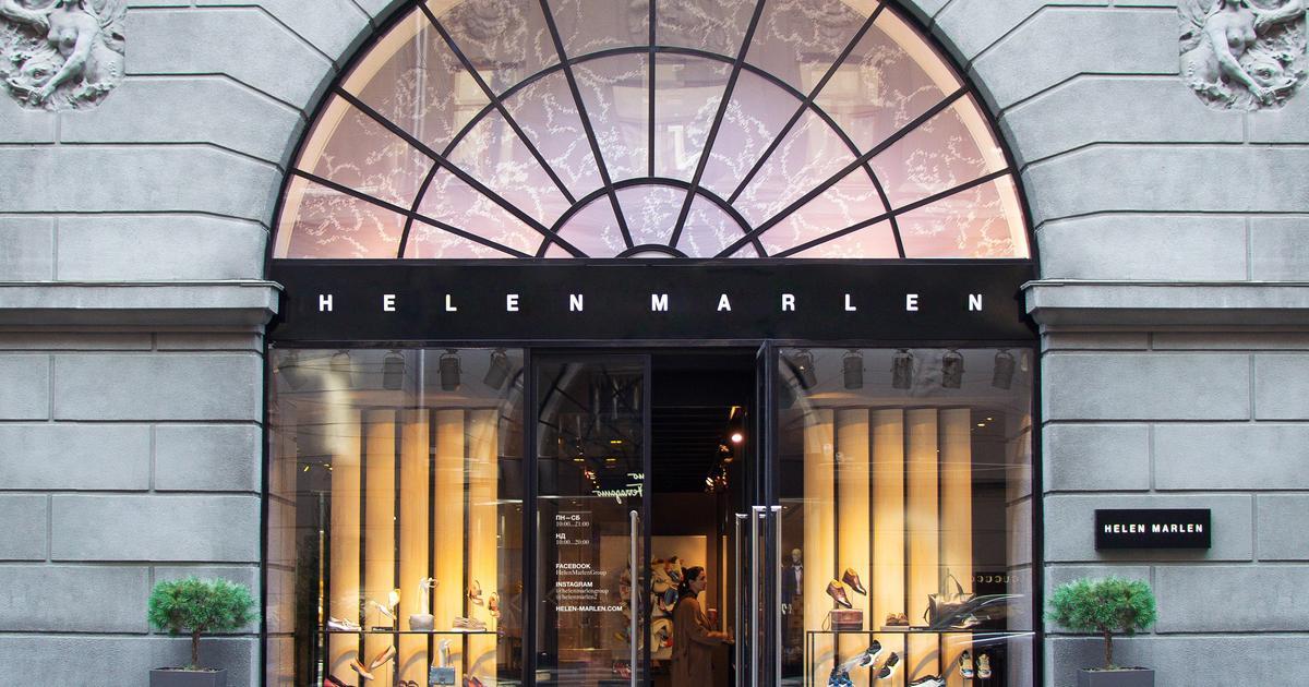 Helen Marlen Group получил новое позиционирование и фирменный стиль.