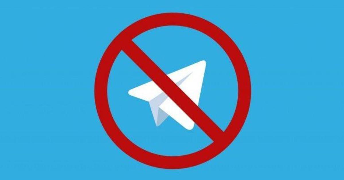 Суд постановил немедленно заблокировать Telegram в России.