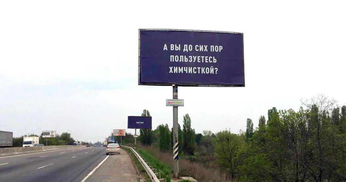 В Одессе появились «три билборда» по мотивам фильма Мартина Макдонаха.