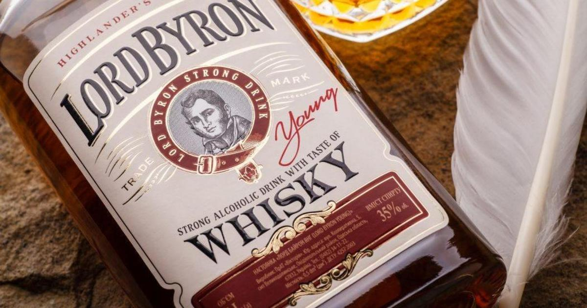 В Украине появился оригинальный бренд виски Lord Byron.
