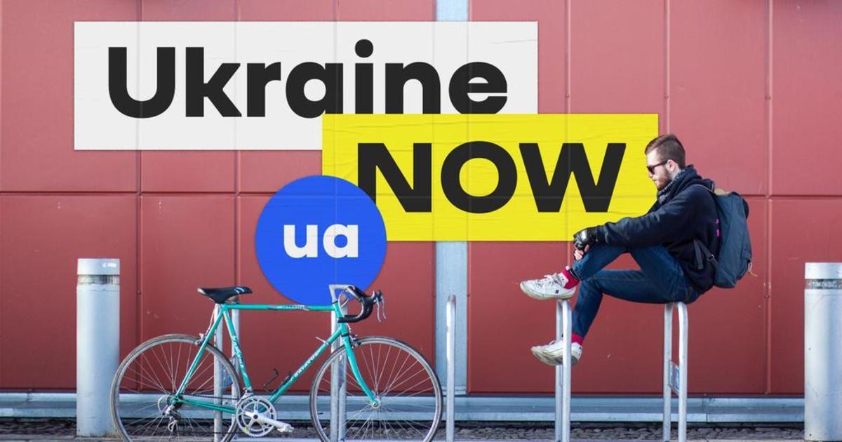 Кабмин утвердил официальный бренд Украины.