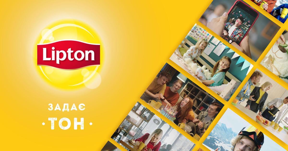 Lipton задает тон: бренд чая представил новую креативную платформу.