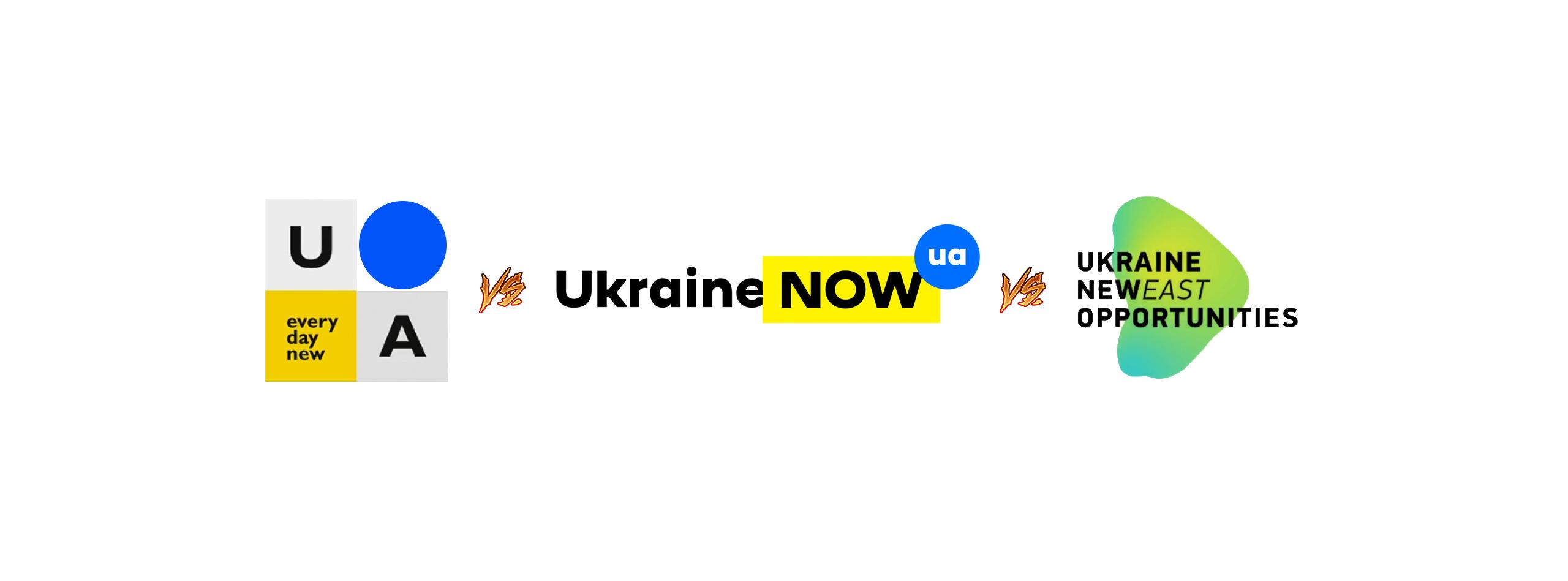 Британские эксперты: а украинцев спросили?