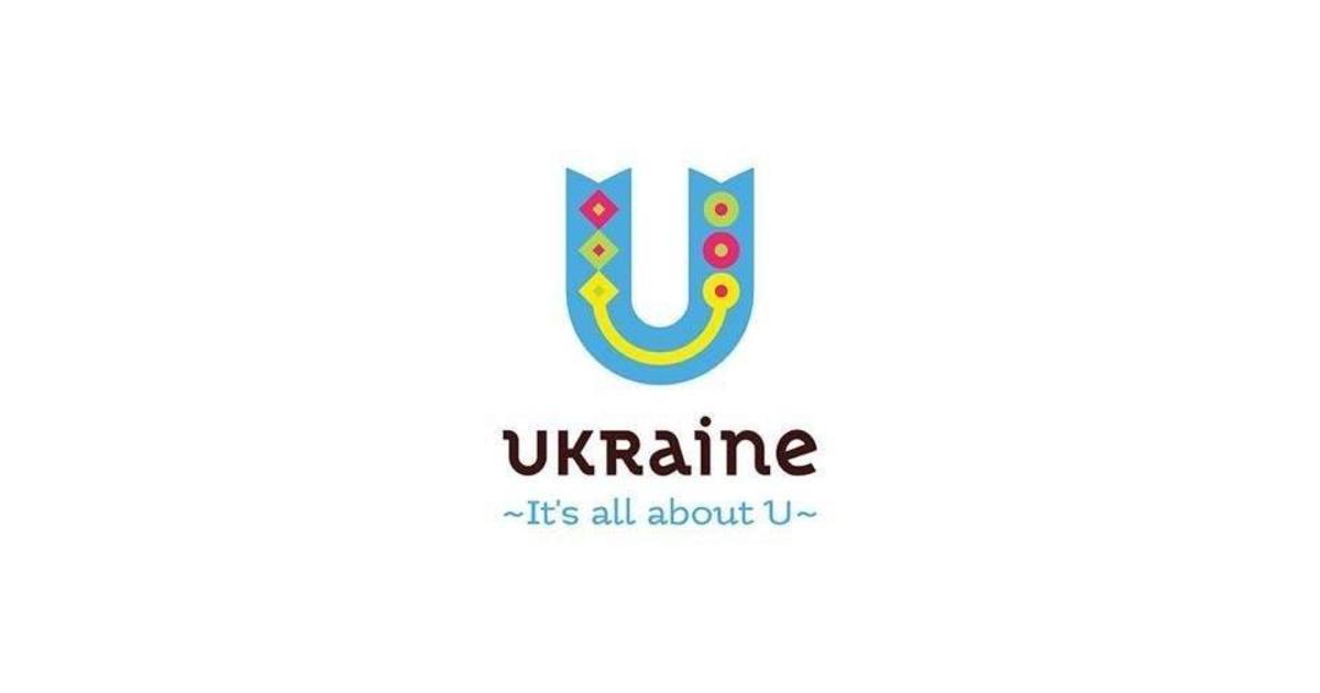 В Минэкономики не будут использовать новый бренд Украины.