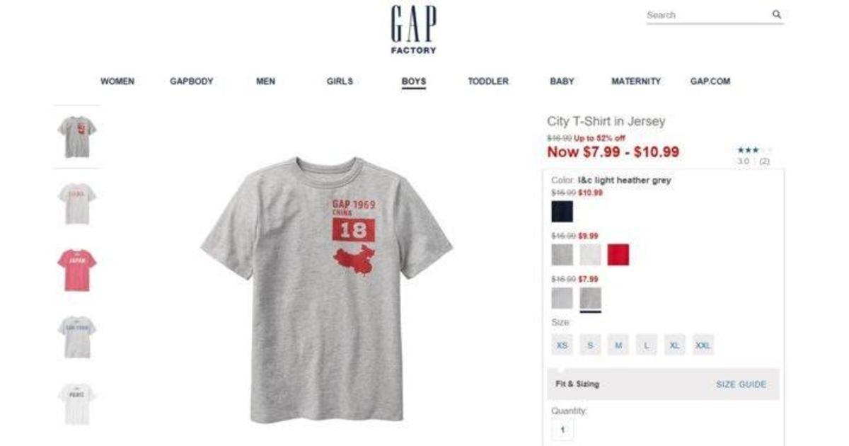 Gap пришлось извиниться за футболки с «неправильной» картой Китая.