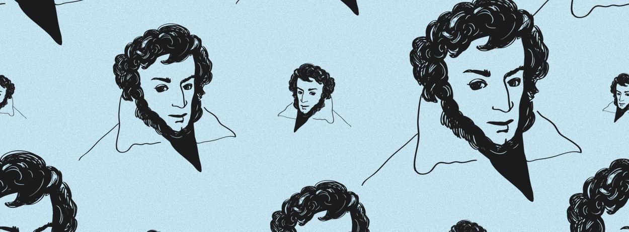 Недочитали Пушкина: кейс PR-кампании острова Буян как референс брендинга