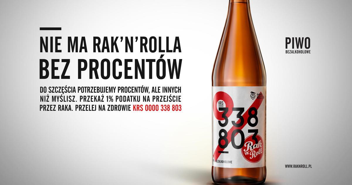 Социальная кампания дала хороший повод пить пиво.