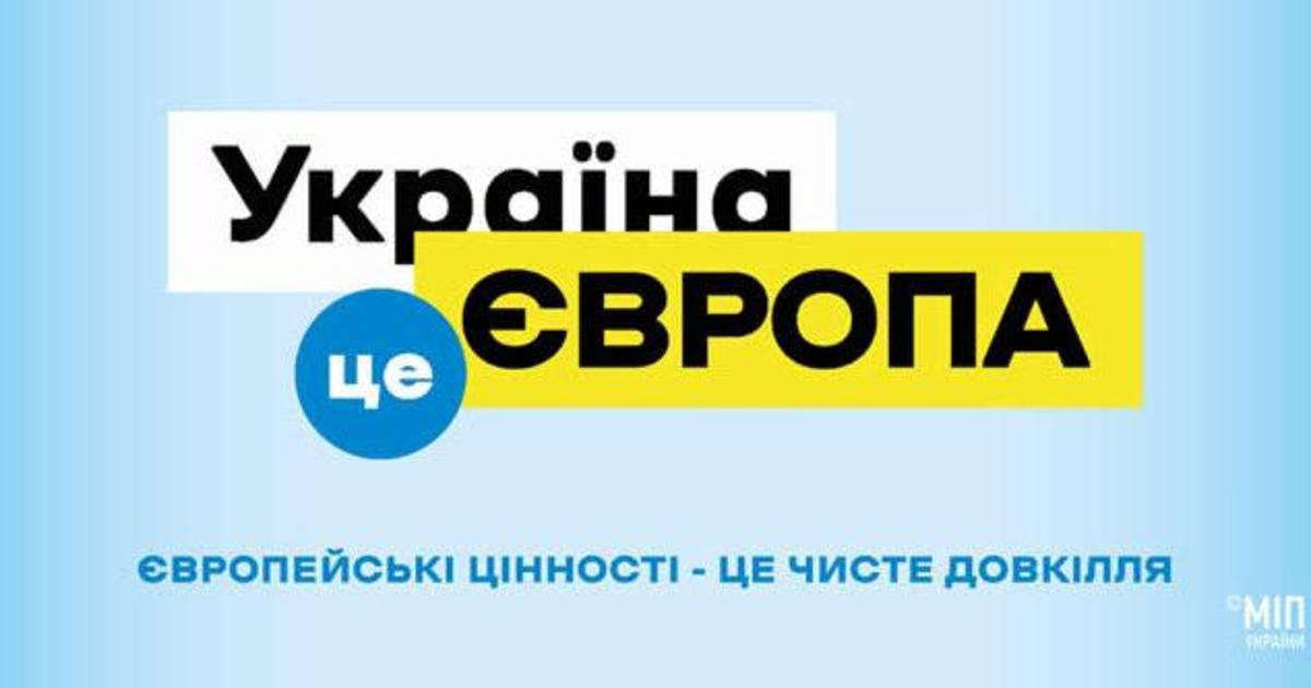 Мининформполитики потратит на социальную рекламу более 15 млн грн.