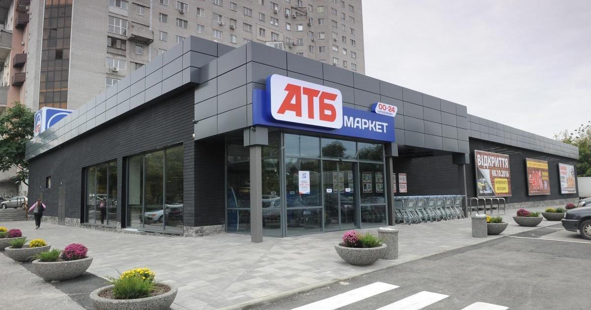 Покупатели сети «АТБ» могут расплатиться Apple Pay.