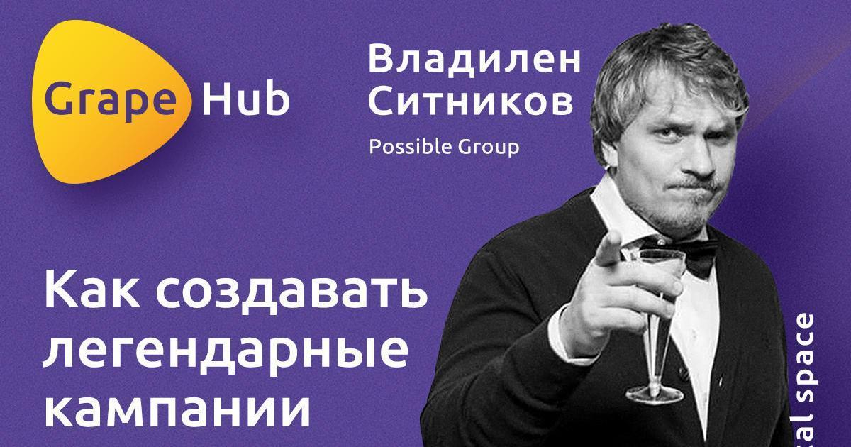 Человек, запустивший рекламу в космос, проведет интенсив в Киеве.