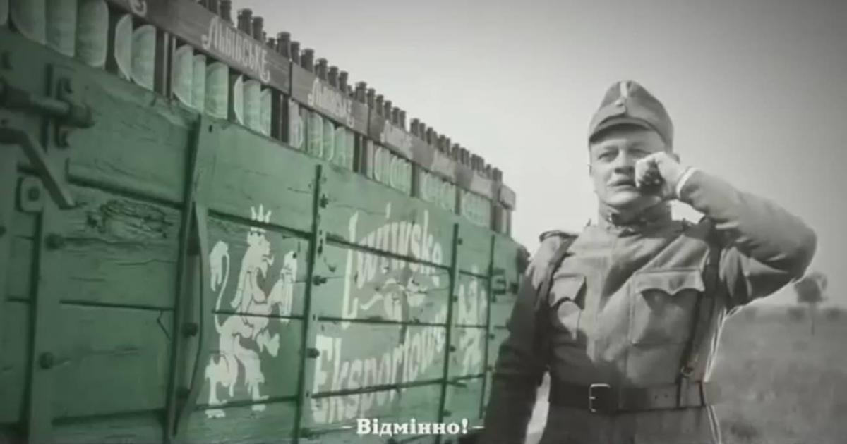 ТМ «Львівське» выпустило ретро-ролик о новом сорте пива.