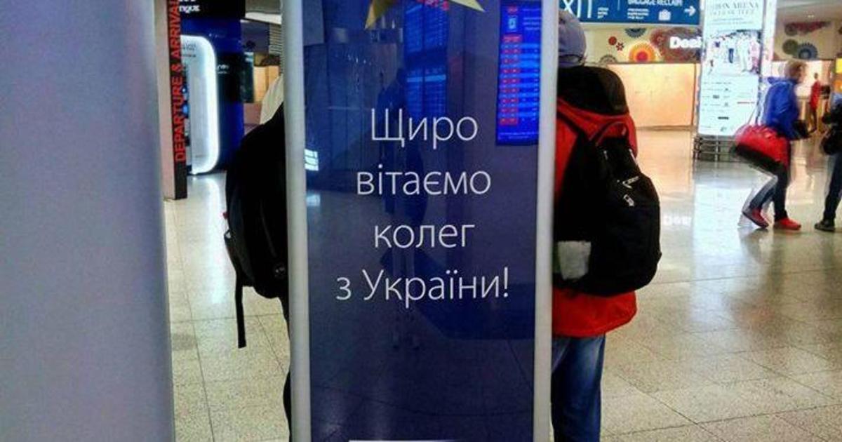 В аэропорту Праги впервые появились сообщения на украинском языке.
