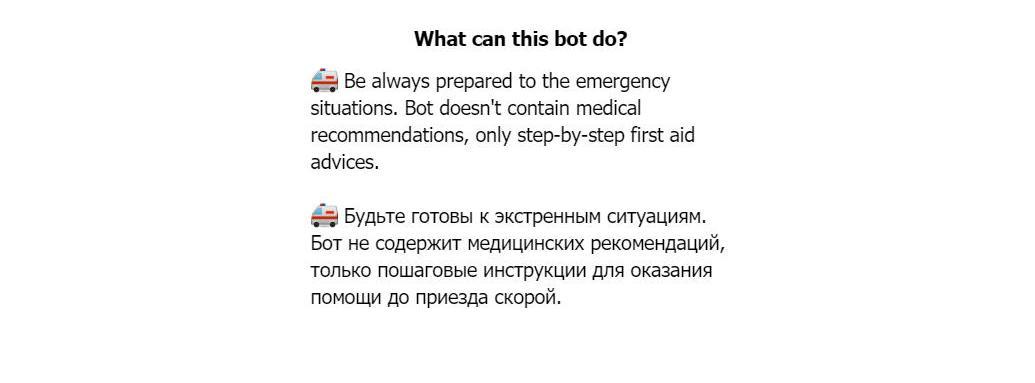 Від порятунку життя і до мін у метро: 7 українських ботів, що змінюють світ