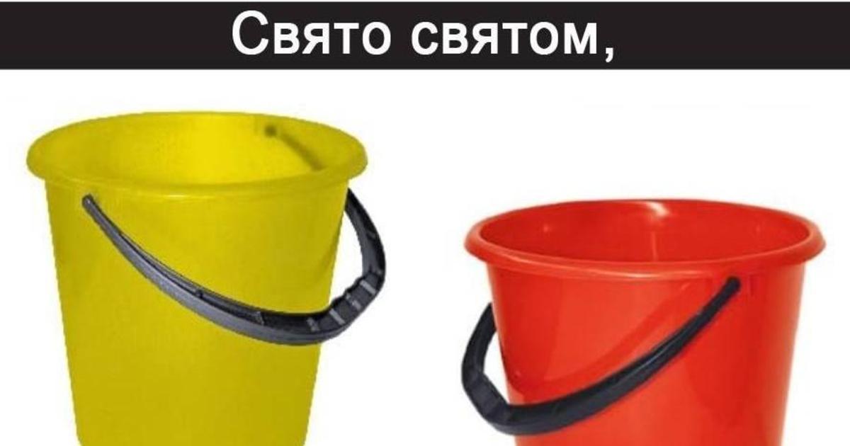 «АТБ» поздравил с днем феминизма, предложив купить ведро для уборки.