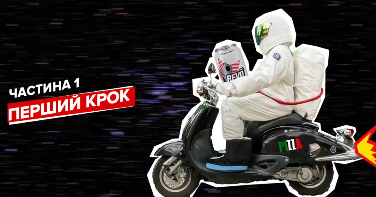 Для нового напитка REVO создали банку-комикс и блокбастер о космосе.