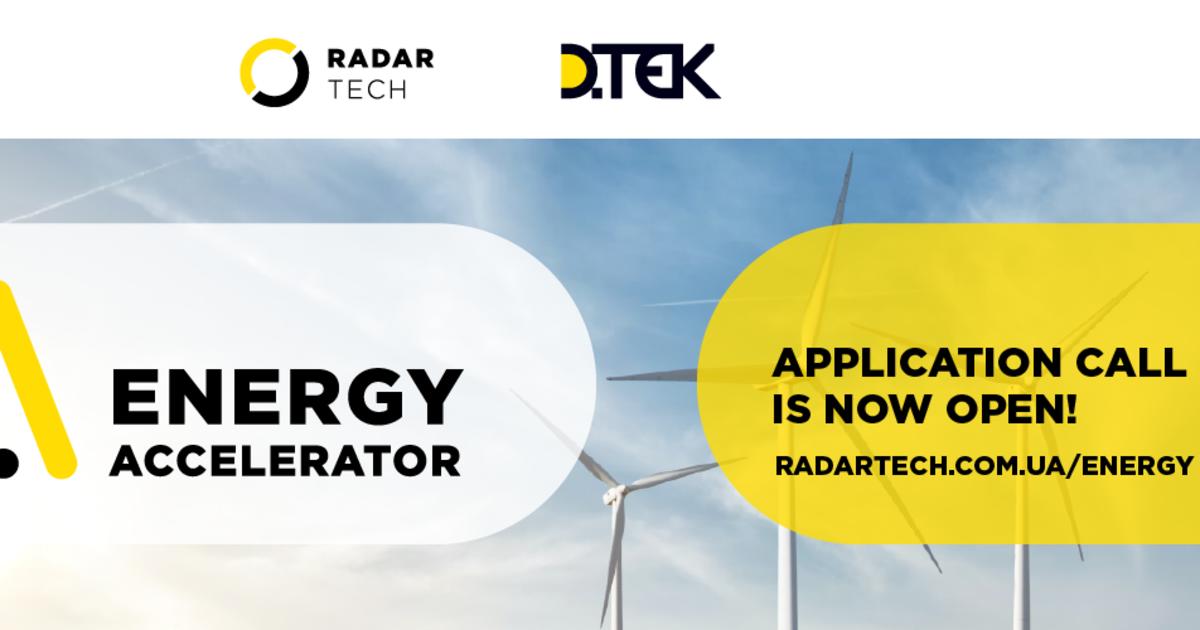 Radar Tech запустил программу развития проектов при поддержке ДТЭК.