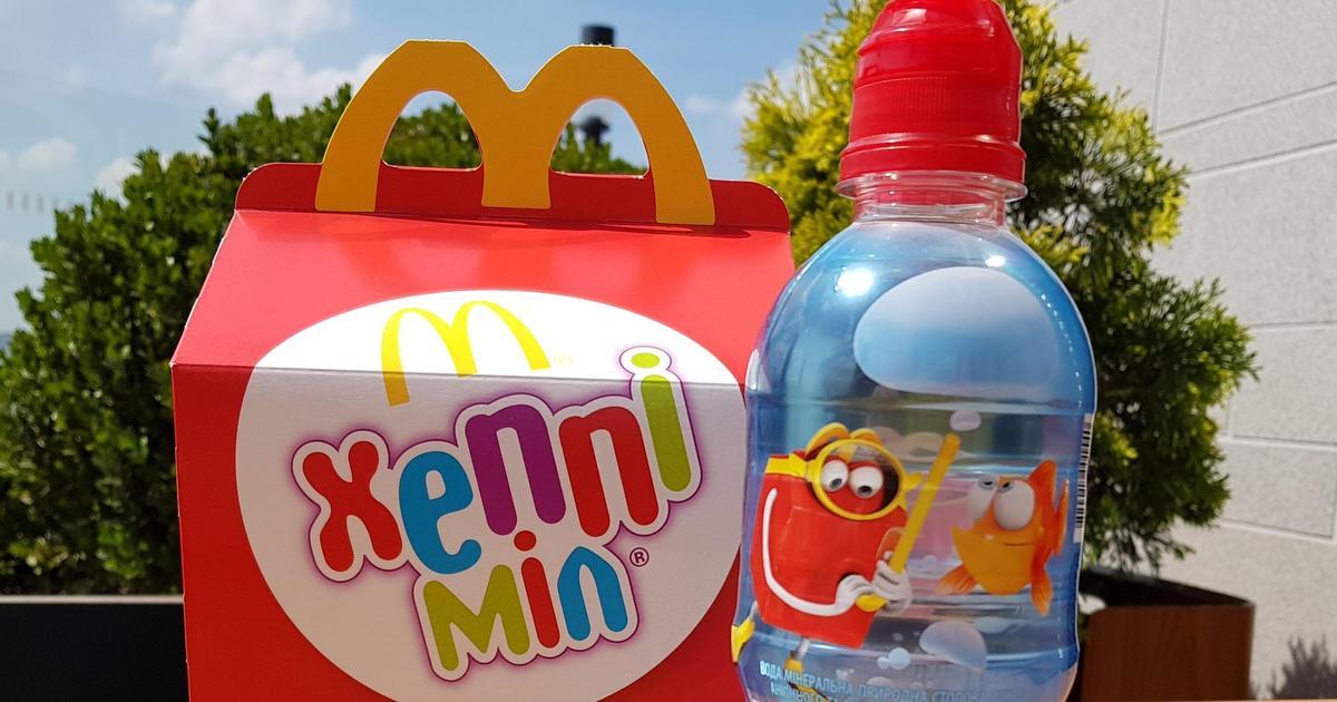 МакДональдз в Украине добавил минеральную воду в меню.